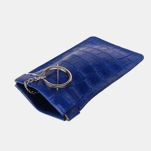 Деловая голубовато-синяя ключница ATS-3454 212427