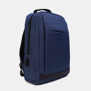 Солидный синий рюкзак из пвх ATS-3411 212544