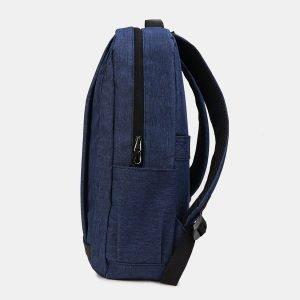 Солидный синий рюкзак из пвх ATS-3411 212545