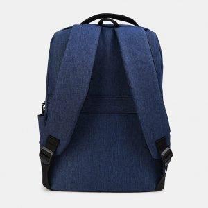 Солидный синий рюкзак из пвх ATS-3411 212546