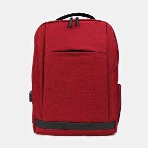 Деловой бордовый рюкзак из пвх ATS-3412