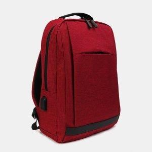 Удобный бордовый рюкзак из пвх ATS-3412 212539