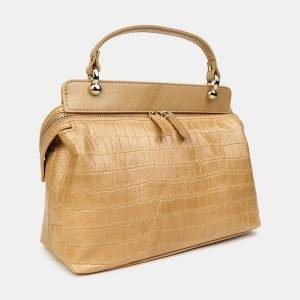 Удобная бежевая женская сумка ATS-3435 212471