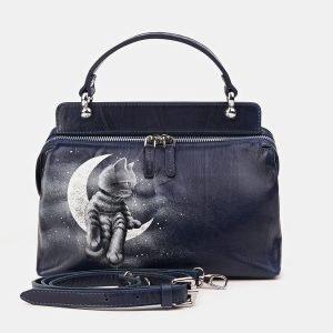 Удобная синяя сумка с росписью ATS-3610