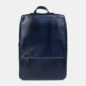 Вместительный синий рюкзак кожаный ATS-3446