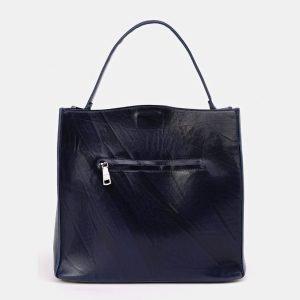 Вместительная синяя сумка с росписью ATS-3618