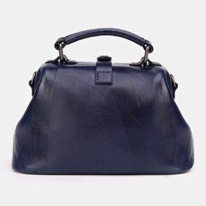 Функциональная синяя сумка с росписью ATS-3615 211822