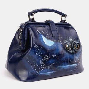 Модная синяя сумка с росписью ATS-3616 211816