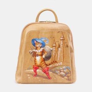 Кожаный бежевый рюкзак с росписью ATS-3666