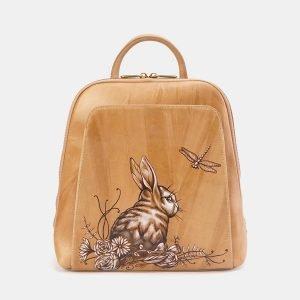 Солидный бежевый рюкзак с росписью ATS-3667