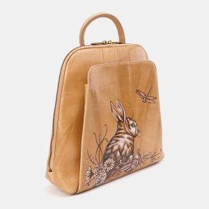 Кожаный бежевый рюкзак с росписью ATS-3667 211678