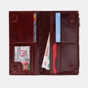 Деловой светло-коричневый портмоне с росписью ATS-2525 215018