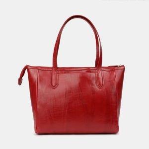 Стильная красная женская сумка ATS-3515 212230