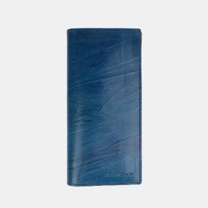 Кожаный зеленовато-голубой кошелек ATS-3517