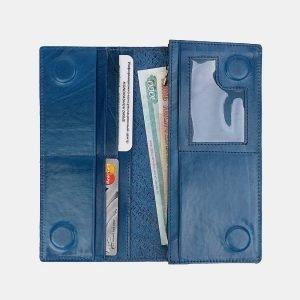 Уникальный зеленовато-голубой кошелек ATS-3517 212224