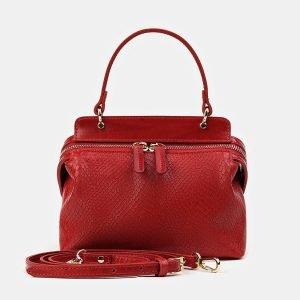 Деловой красный женский клатч ATS-3526