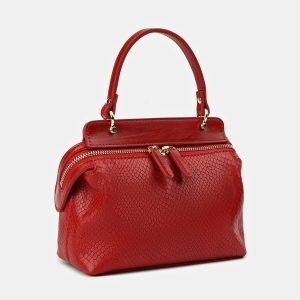 Деловой красный женский клатч ATS-3526 212194