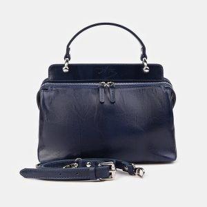 Удобная синяя женская сумка ATS-3527