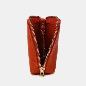 Неповторимая оранжевая ключница ATS-3528 212186