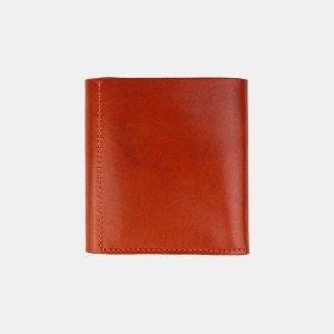Стильный оранжевый кошелек ATS-3530 212178