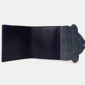 Стильный синий кошелек ATS-3531 212172