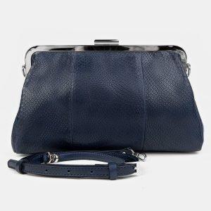 Вместительный синий женский клатч ATS-3481