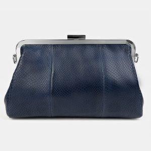 Вместительный синий женский клатч ATS-3481 212344