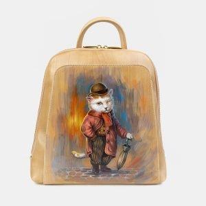 Кожаный бежевый рюкзак с росписью ATS-3404
