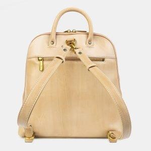 Уникальный бежевый рюкзак с росписью ATS-3404 212578
