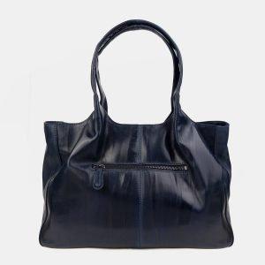 Функциональная синяя сумка с росписью ATS-3406 212568