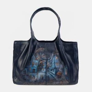 Деловая синяя сумка с росписью ATS-3407