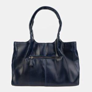 Деловая синяя сумка с росписью ATS-3407 212563