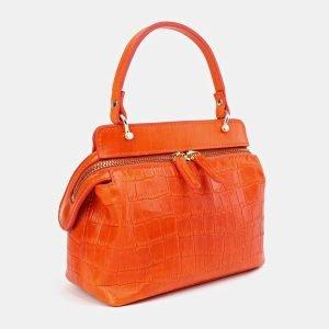 Удобный оранжевый женский клатч ATS-3653 211747