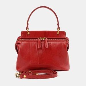 Стильный красный женский клатч ATS-3654