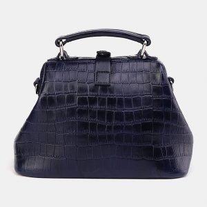 Вместительная синяя женская сумка ATS-3658 211723