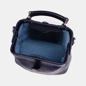 Вместительная синяя женская сумка ATS-3658 211724