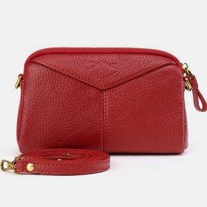 Солидный красный женский клатч ATS-3647