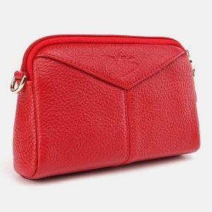 Кожаный красный женский клатч ATS-3651