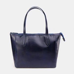 Модная синяя женская сумка ATS-3659
