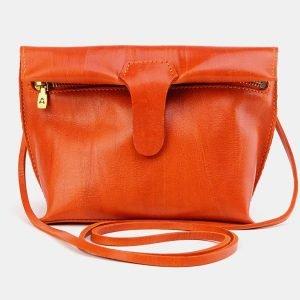Деловой оранжевый женский клатч ATS-3656