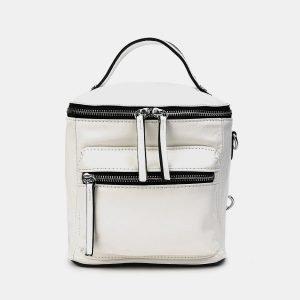 Деловой белый рюкзак кожаный ATS-3256