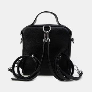Неповторимый черный рюкзак кожаный ATS-3231 213197