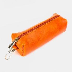 Модная оранжевая ключница ATS-3270 213054