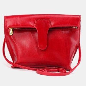 Неповторимый красный женский клатч ATS-3685