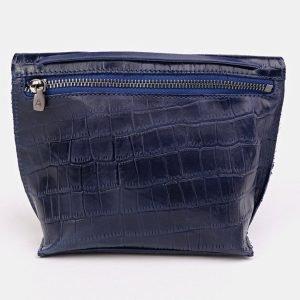 Модный синий женский клатч ATS-3689 211582