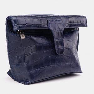 Модный синий женский клатч ATS-3689 211580
