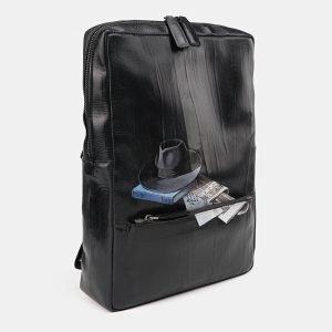 Модный черный рюкзак с росписью ATS-3711 211506
