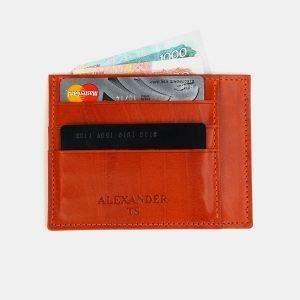 Стильная оранжевая визитница ATS-3546 212110