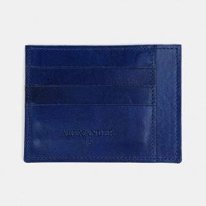 Неповторимая голубовато-синяя визитница ATS-3545