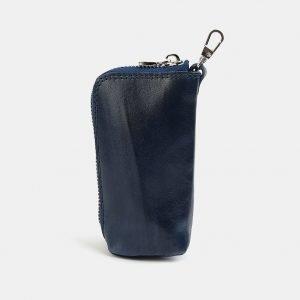 Деловая синяя ключница ATS-3548 212102